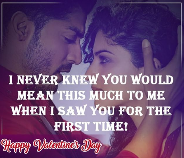happy Valentine's day love messages for her